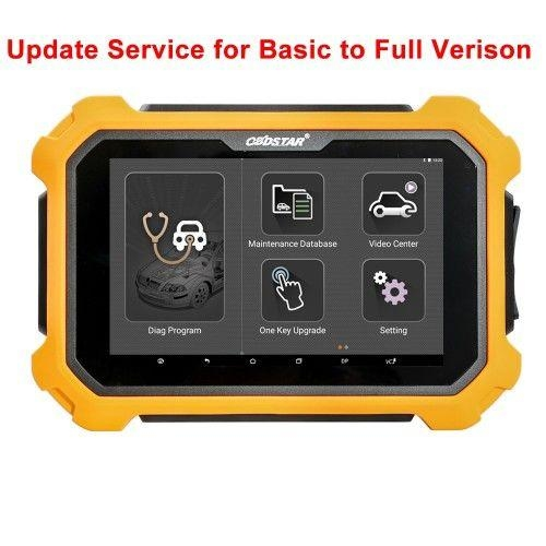 Update Service for OBDSTAR X300 DP Plus A Package Basic Version to C Package Full Version with Extra